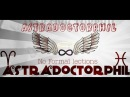Astradoctorphil- Планета в шахте в яме
