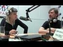 Второй Фронт эксклюзивное видео прямой эфир на Радио России Волгоград Наши Люди