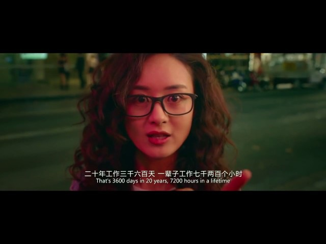 Как влюбить в себя парня, Китай, Романтика, Комедия, Русская озвучка, FHD 1080p, НОВИНКА 2016