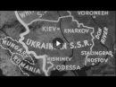 Самый правдивый американский фильм о России 1943