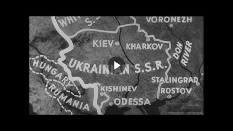 Самый правдивый американский фильм о России ( 1943 )
