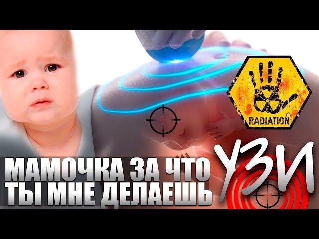 УЗИ стирает часть информации с ДНК - П. Гаряев