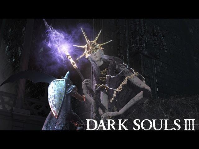 Dark Souls III убийство Олдрика пожирателя богов.
