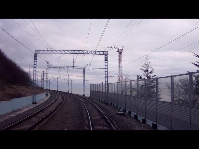 2ЭС4К из кабины машиниста Туапсе - Адлер