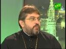 Беседы с батюшкой. Православное паломничество. Эфир от 9 июля 2013г
