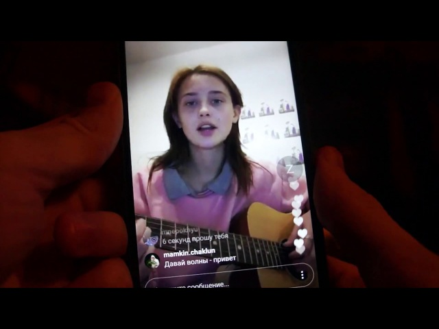 6 секунд - Сюзанна Абдулла Лера Яскевич сover instagram vers