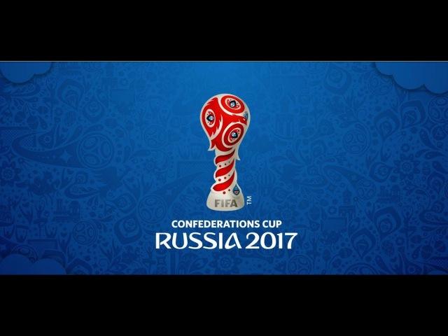 Confederations Cup Russia 2017 l PANINI Кубок Конфедераций 2017 ПЬЯНЫЙ ОБЗОР