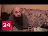 Задержание с признанием: опубликовано видео с организаторами терактов в Питере ...