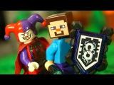 ЛЕГО НУБик Майнкрафт против НЕКСО НАЙТС Мультики LEGO Minecraft Мультфильмы Видео для ...