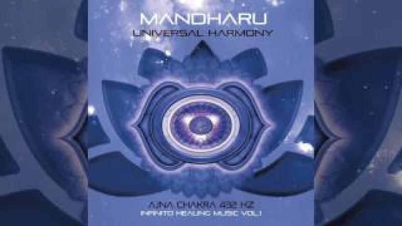 432 Hz Universal Harmony - 432Hz Ajna Chakra 6, Frequency Universal, Yoga, Reiki, Meditacion