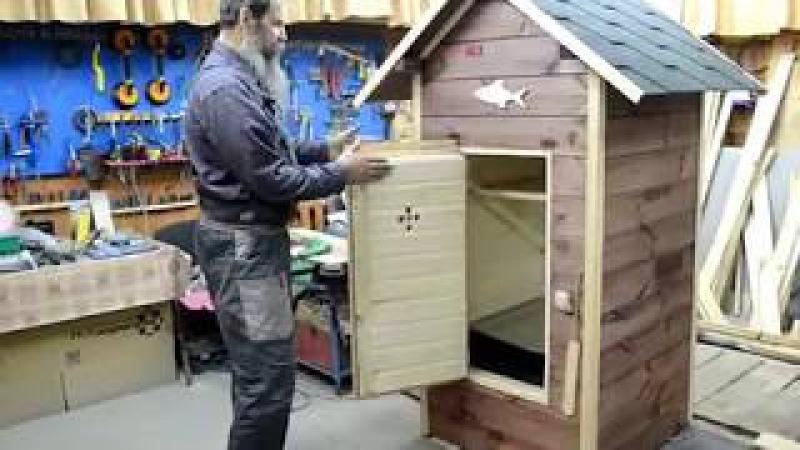 Деревянная коптильня холодного и горячего копчения. » Freewka.com - Смотреть онлайн в хорощем качестве