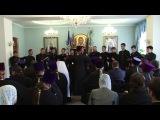 Гимн Барнаульской Духовной Семинарии