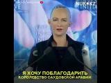 робот София, robot Sofia, прямой репортаж, live coverage, сенсация!!!
