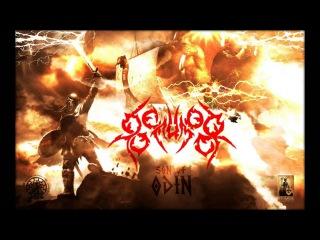 Velimor - Son Of Odin