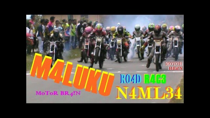 Pertarungan RX KING Paling BERBAHAYA ! ROAD RACE Pulau BURU Namlea MALUKU 2017