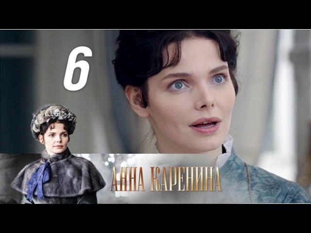 Анна Каренина 6 серия 2017 Драма экранизация @ Русские сериалы