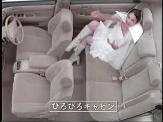 中山エミリ 「トヨタ VISTA」(1988)