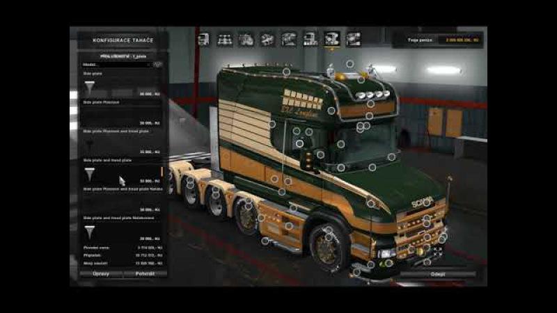 [ETS2]Euro Truck Simulator 2 Scania T od RJL v2.2.2 (Update 1.30)