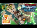 South Park™: The Fractured but Whole ► Супер мутантный босс ► Прохождение 24