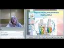 Презентация Power Matrix. Посмотрите видео, если Вас интересует здоровье, долголетие и дополнительный доход. Будут вопросы, напишите в ЛС.