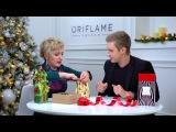 Новогодняя упаковка подарков: советы экспертов Oriflame