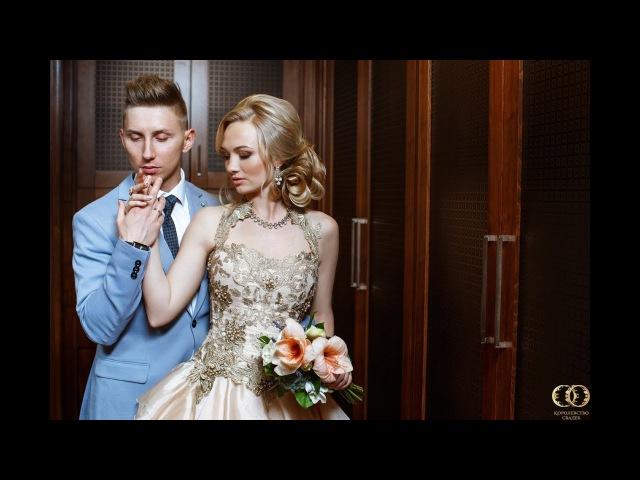 Первое Свадебное ТV - ВЫСТАВКА КОРОЛЕВСТВО СВАДЕБ 2017