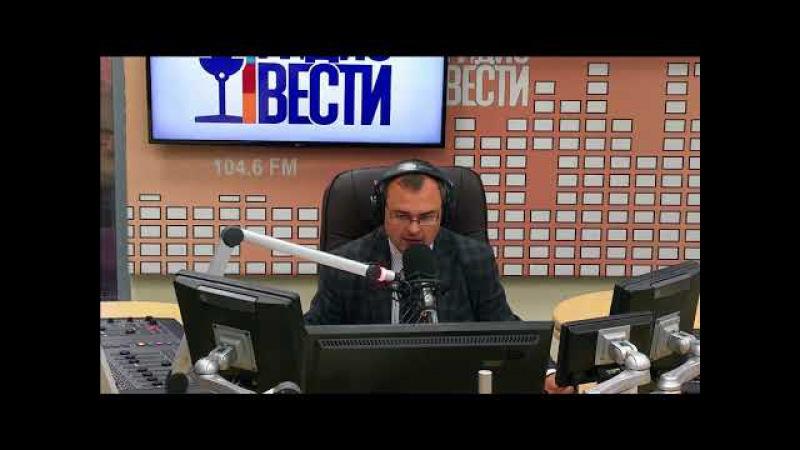 Постфактум. 7.09.17. Послание президента глазами политологов и депутатов