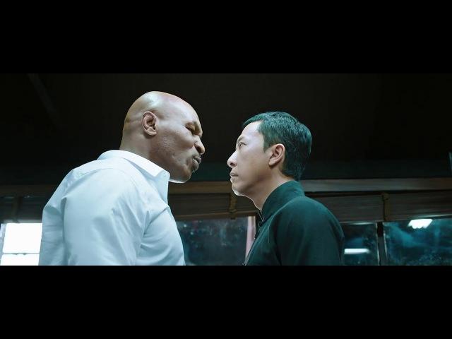 Ип Ман стиль Вин-Чунь (борьба с самыми сильными мастерами)Донни Йен против Майк Т...