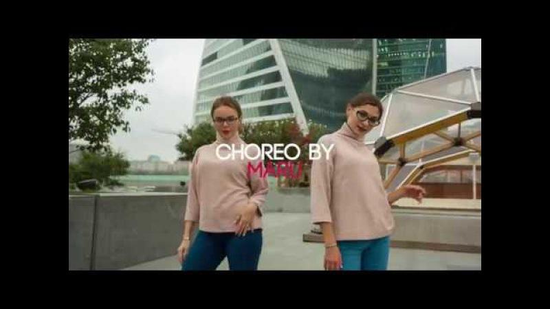 Dancehall Choreography by Maru on song Burna Boy Rock Your Body