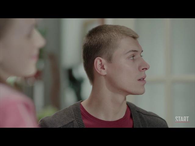 Бесстыдники (2017) трейлер 1-го сезона