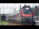 Электровоз ЭП20-035 с поездом№738А Брянск-Москва станция Латышская 7.08.2017