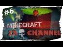 Minecraft плоский мир 6 (бендер, выживание в плоском мире, хардкор)