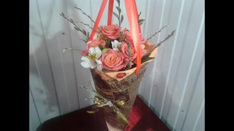 конусный букет с цветами Cone bouquet with flowers