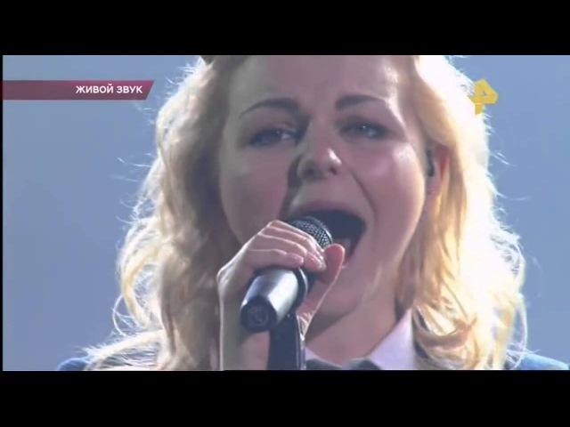 Ленинград Концерт на Рен ТВ