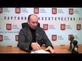 Стало известно что станет с Украиной и Новороссией!