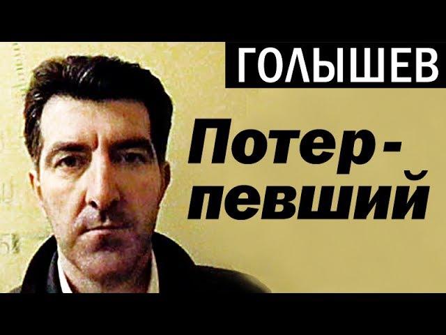 Окуева и Осмаев напали на чеченца (рассказывает адвокат потерпевшего)