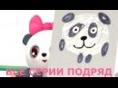 Малышарики - Новые серии - В лесу 68 серия Обучающие мультики для малышей 1,2,3,4 года