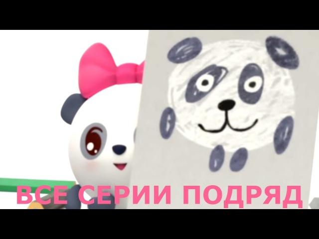Малышарики - Новые серии - В лесу (68 серия) Обучающие мультики для малышей 1,2,3,4 года