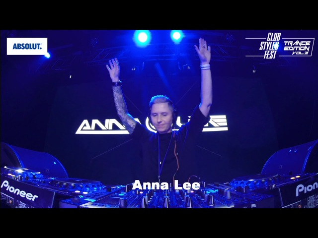 Anna Lee @ Club Styles Fest. Trance Edition. vol.2, Kyiv, Ukraine 12/9/2017 (Full DJ Set)