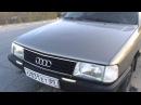 Тачка на прокачку для Avtomana Audi100