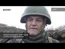Видео ВСУ про захваты в буферной зоне это для США, военнослужащий ВС ДНР. Опубликовано: 12 дек. 2017 г.
