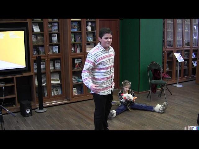 Григорий Брусницын и Алиса Бакланова - ''Кот и повар'' (Автор Иван Андреевич Крыло ...