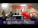 Анонс 6 серии Как воровались голоса в Самарской области