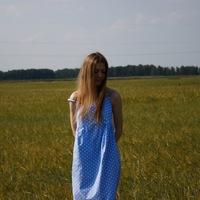 Юлия Власова