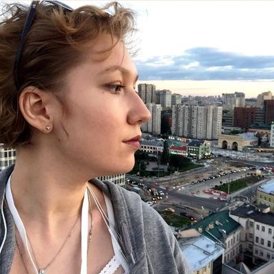 Александра Голосова