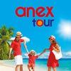 Anex Tour Sila Sporta