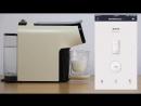 Xiaomi Scishare Coffee Machine Cooking Process