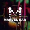 Marvel Bar | Макеевка