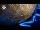 Кованая поющая чаша - 27см., 112 Гц. Ля Тибетские поющие чаши.