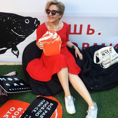 Ольга Продан